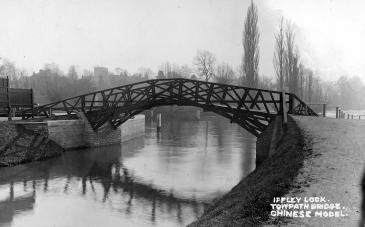 Iffley Lock footbridge